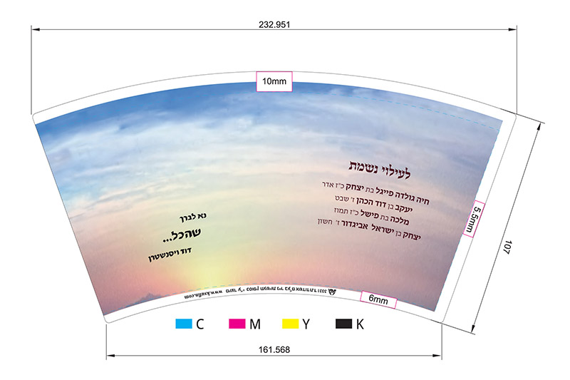 Kindeal Paper Array image12