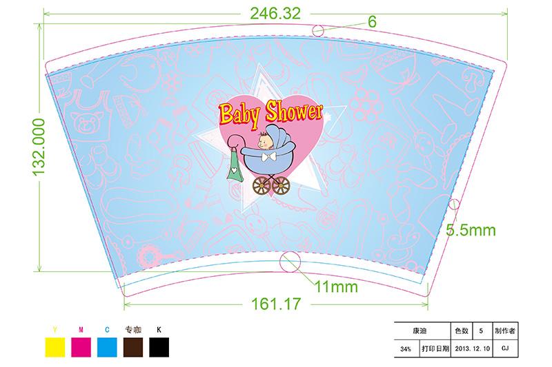 Kindeal Paper Array image62