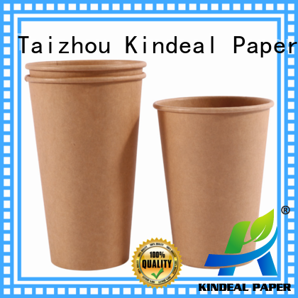 excellent disposable coffee cups for home